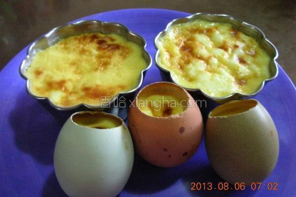 蛋壳烤布丁的做法
