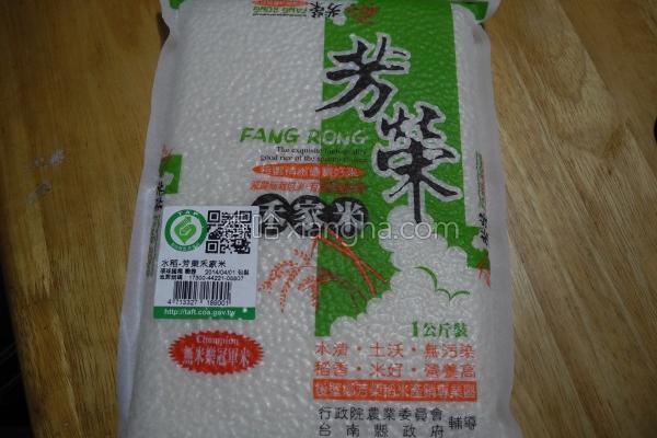 芳荣益全香米的做法