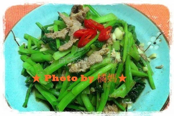 沙茶肉丝炒油菜的做法