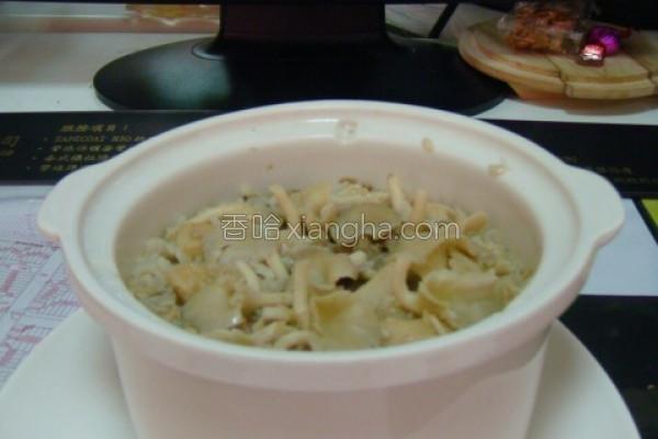黄金菇炖饭的做法