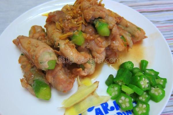 日式姜汁秋葵肉卷的做法