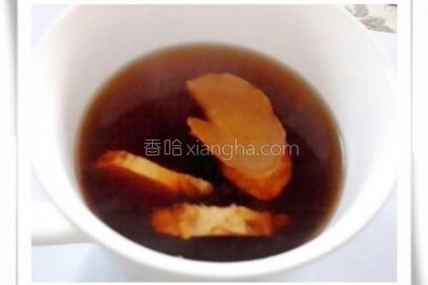 黑糖姜茶的做法
