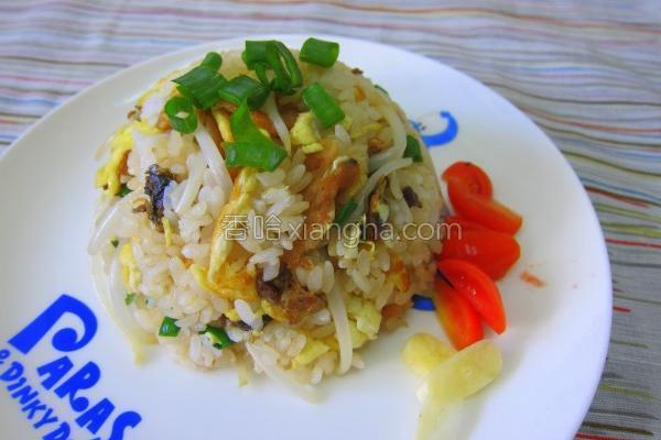 咸鱼香炒饭的做法