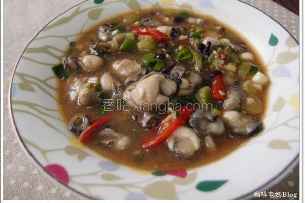 豆鼓鲜蚵的做法