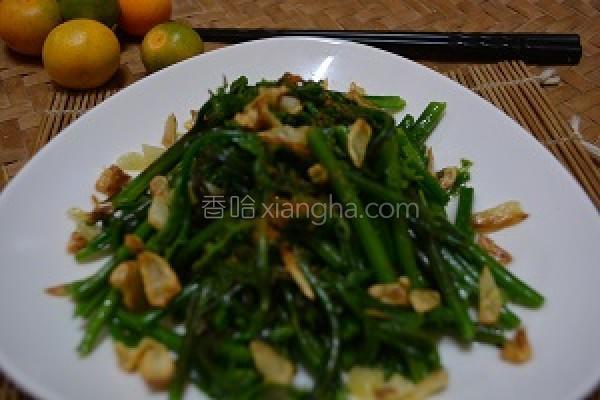 蒜香蕨菜的做法