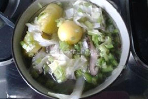 地瓜汤圆的做法