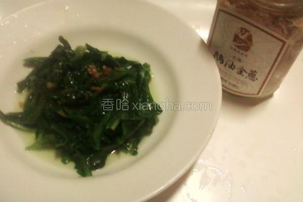 鹅油金葱拌A菜的做法