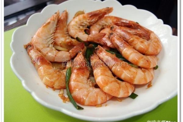 白虾料理葱烧虾的做法