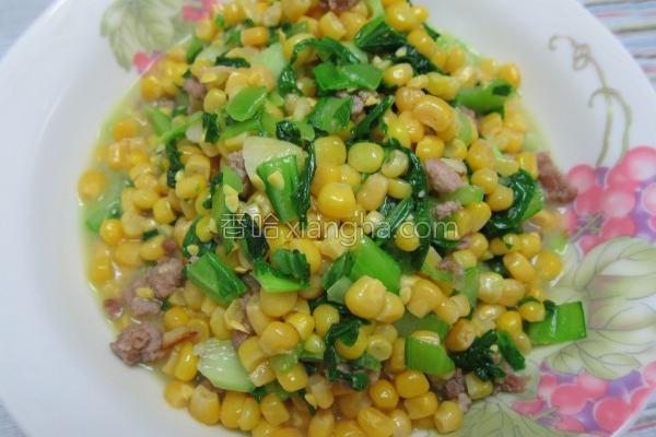 清江玉米炒肉末的做法