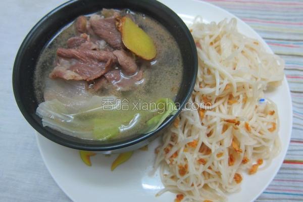 姜煮麻油羊肉汤的做法