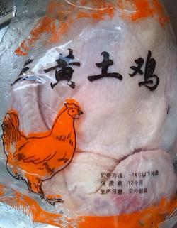 大盘鸡的做法图解1