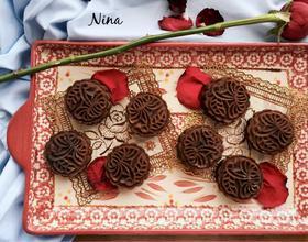 巧克力酱月饼