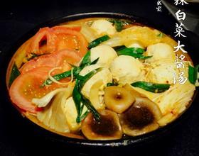 韩式辣白菜大酱汤
