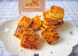 蛋黄蔓越莓曲奇饼干