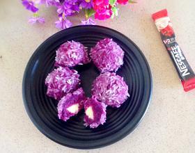 紫薯奶酪珍珠丸子