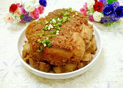 香芋粉蒸肉