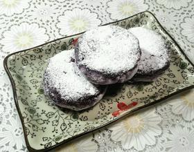 酸奶紫薯饼