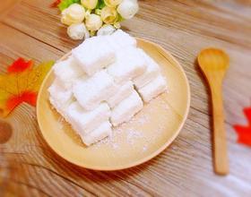 椰蓉奶油小方块