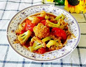 西红柿炒菜花