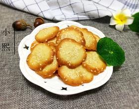 蛋白薄脆饼干