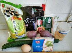紫薯寿司的做法图解1