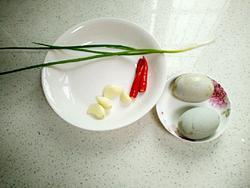 皮蛋拌豆腐的做法�D解2