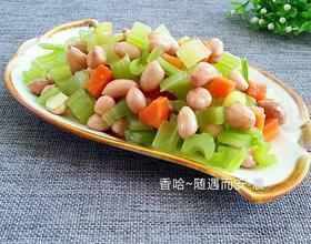 芹菜花生米