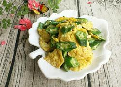 黄秋葵炒鸡蛋
