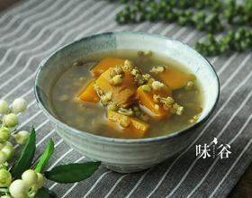 绿豆南瓜汤