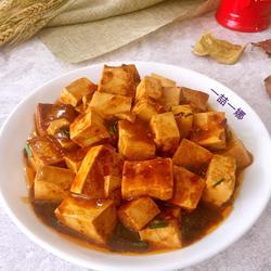 红烧豆腐的做法[图]