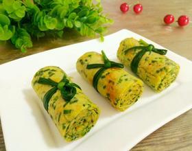 韭菜虾皮鸡蛋卷