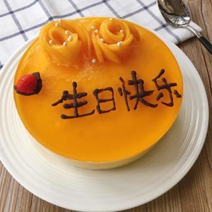 芒果酸奶慕斯蛋糕已经完成啦!👏👏👏[图2]
