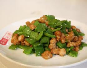 青椒炒肉丁