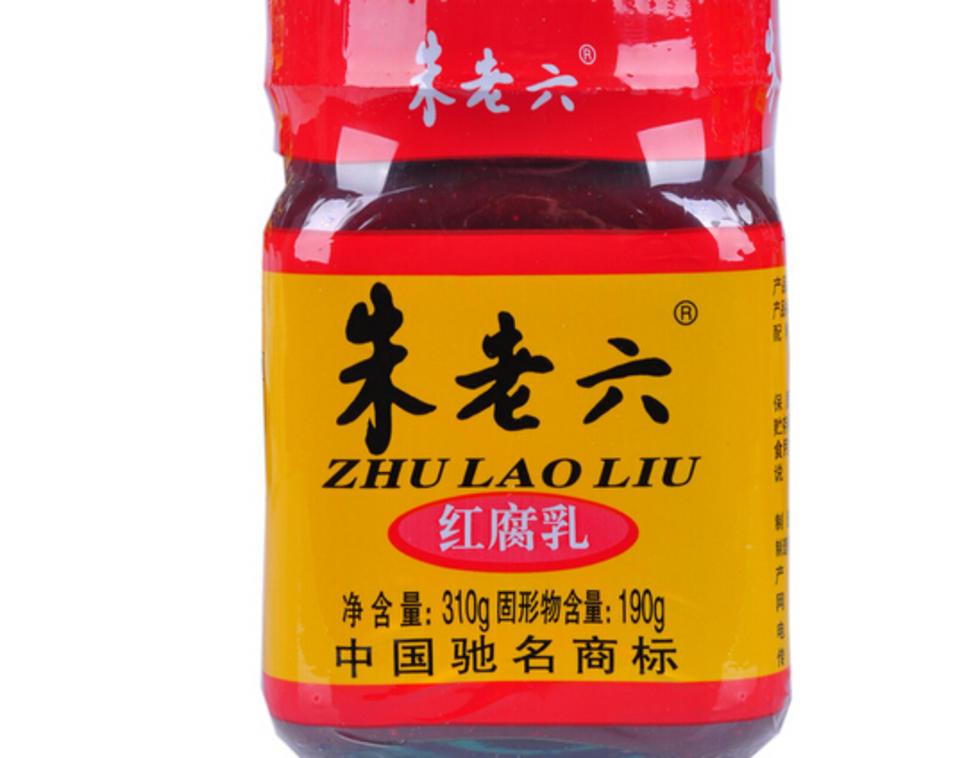 吉林红腐乳
