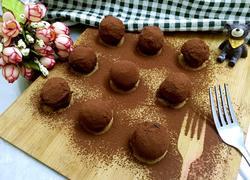 情人节的巧克力能防病?