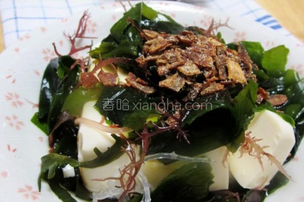 海藻豆腐色拉的做法