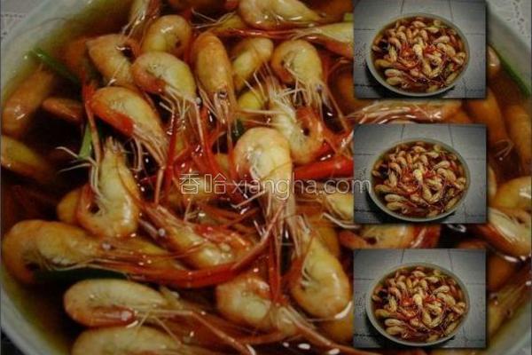 水煮河虾的做法