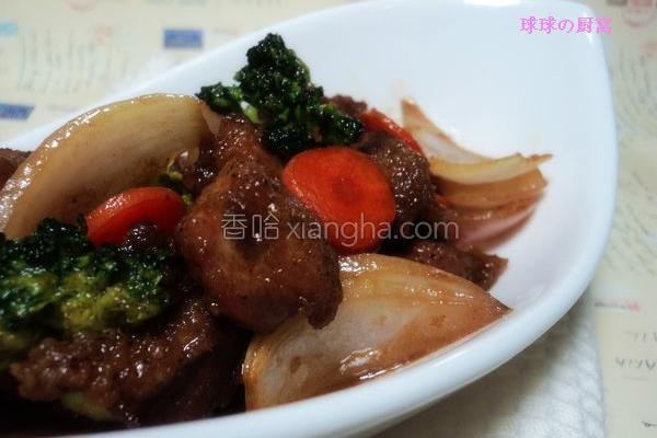 杂蔬猪肉粒的做法