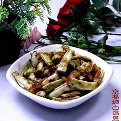 京醬燜白扁豆的做法[圖]