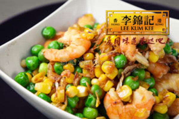 豌豆拌虾仁的做法