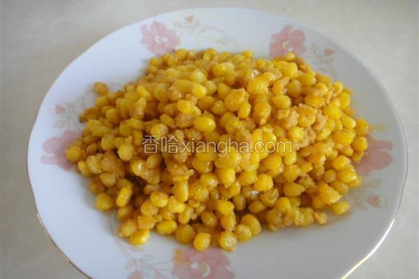 金沙玉米粒