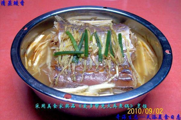 葱姜茭白蒸鳗香的做法