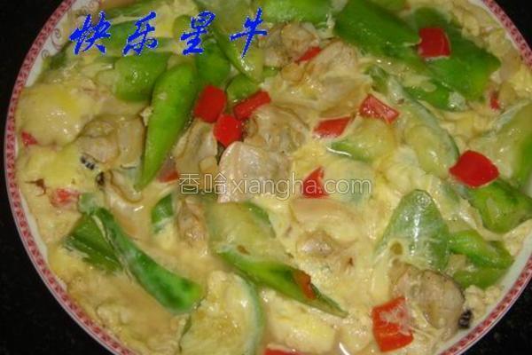 沙白丝瓜煮蛋的做法
