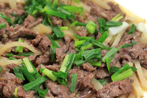 冲菜蒸牛肉的做法
