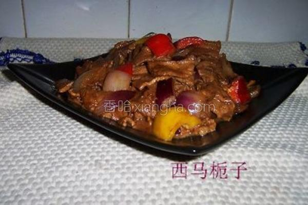 红酒蚝油小炒肉的做法