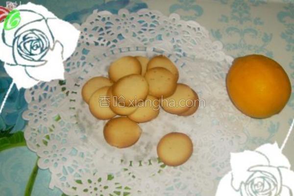 柠檬小饼干的做法