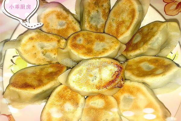 香煎生饺的做法