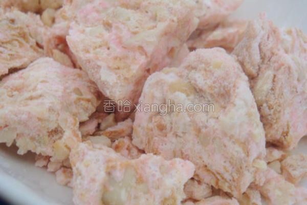 草莓味花生牛轧糖的做法