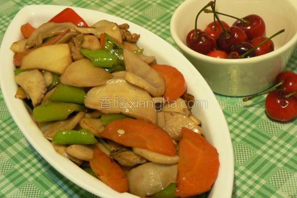 多彩杏鲍菇的做法