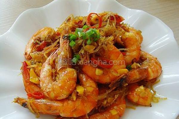 咖喱粉丝虾的做法